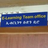 Elearning team office
